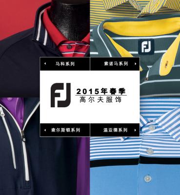 2015 spring apparel
