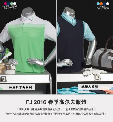 2016 spring apparel