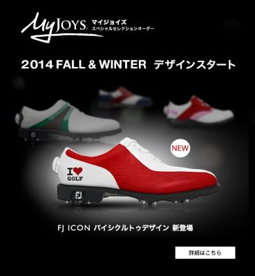 2014_jp_MyJoys_new_141023