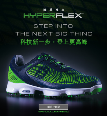 2015_cn_homepage_HyperFlex