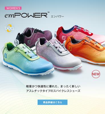 2016_jp_empower_04