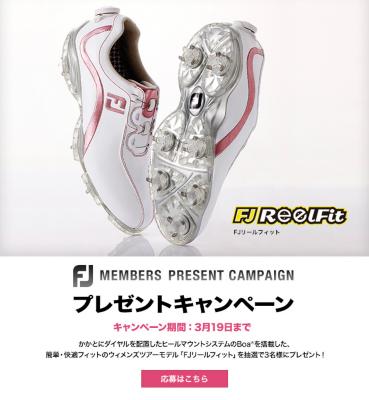 fj_campaign1502