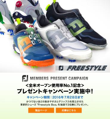 fj_campaign1606