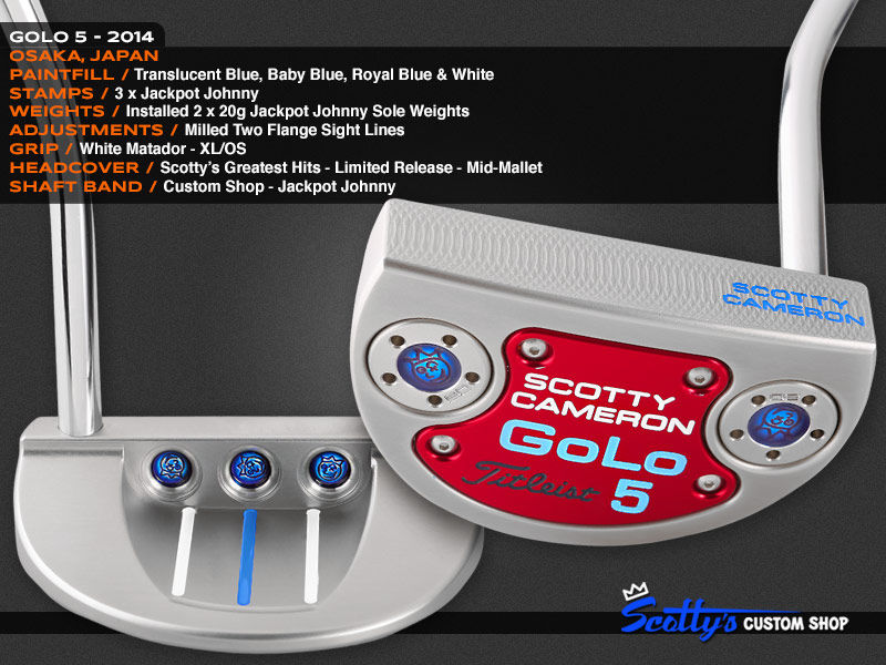 Custom Shop Putter of the Day: January 4, 2016