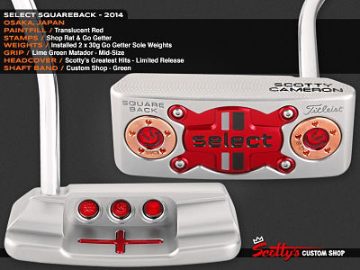 Custom Shop Putter of the Day: February 3, 2016