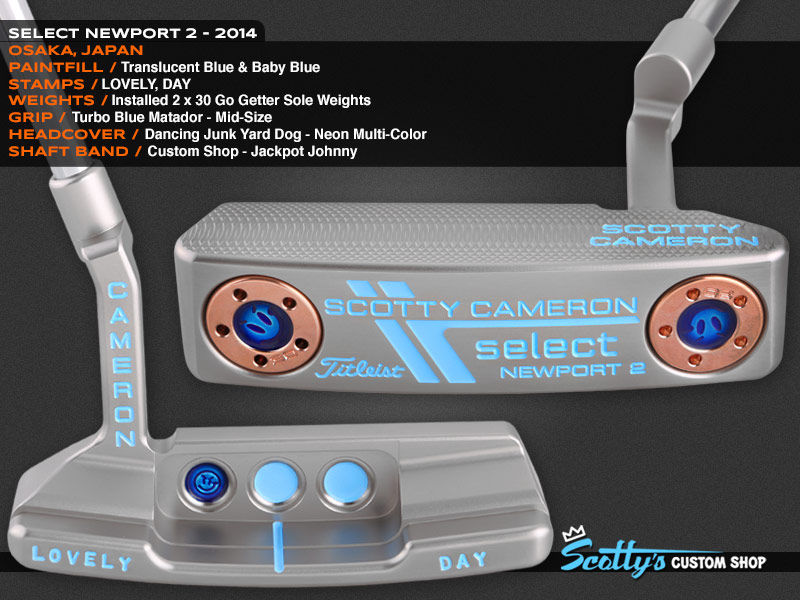 Custom Shop Putter of the Day: April 11, 2016