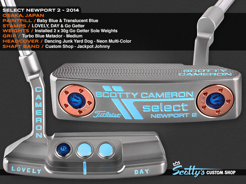 Custom Shop Putter of the Day: July 8, 2016