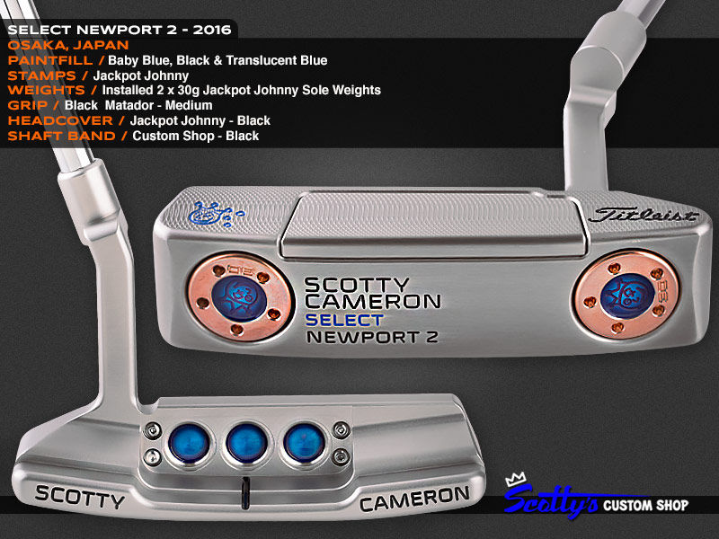 Custom Shop Putter of the Day: July 11, 2016