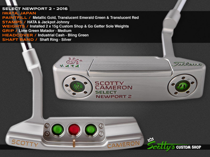 Custom Shop Putter of the Day: July 27, 2016