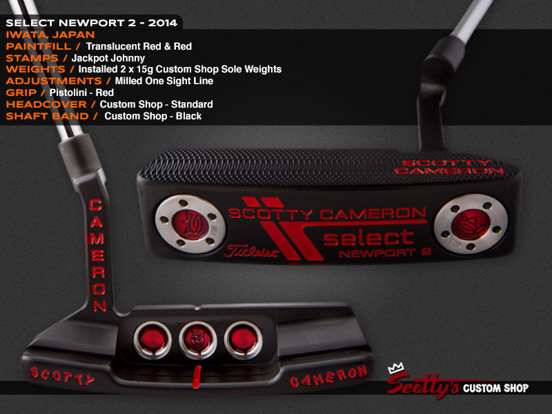 Custom Shop Putter of the Day: July 29, 2016