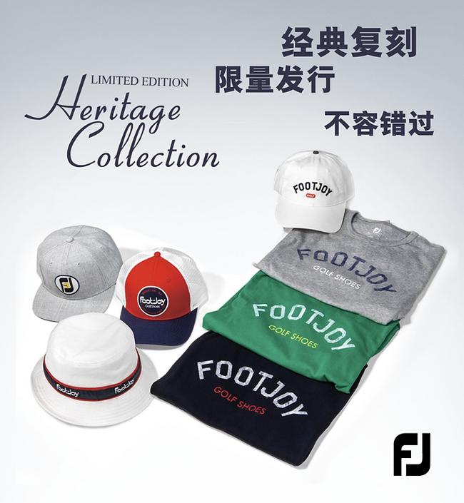 SS19_homepage_Heritage