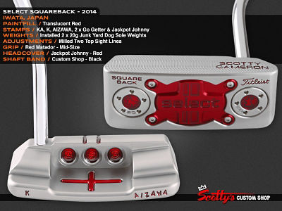 Custom Shop Putter of the Day: March 10, 2016
