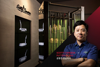 Scotty Cameron Putter Studio 08